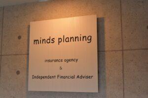 マインズプランニング 保険 資産運用 相続 足利市 太田市 佐野市 資産形成