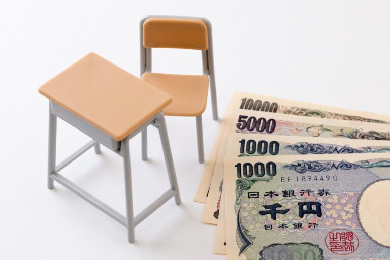 教育資金 子供 お金