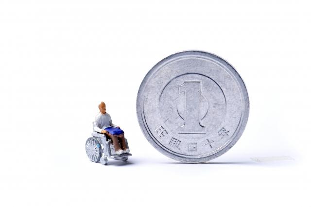 介護 費用 どのくらい 保険